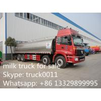 Wholesale Foton auman 8*4 stainless steel food grade 25cbm milk truck for sale, FOTON 25,000L stainless steel fresh milk truck from china suppliers
