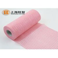 Wholesale household multifunction spunlace nonwoven cleaning cloth from china suppliers