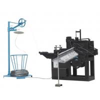 Buy cheap Wire Hanger Making Machine from wholesalers