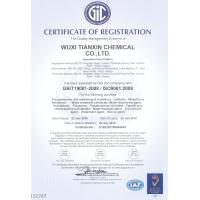Wuxi Tianxin Chemical Co.,Ltd Certifications