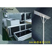 Wholesale USA Sunpower Solar Panel All in One Solar Garden Street Lights With Energy Saving Mode from china suppliers