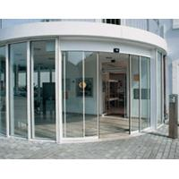 Wholesale Office Building Curved Sliding Doors from china suppliers