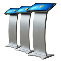 Wholesale Network Digital Signage Kiosk Touch Screen Display 5Ms Response Time from china suppliers