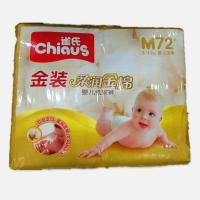 Buy cheap Soft & Breathable baby dipaer from wholesalers