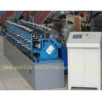Wholesale Professional Motor Stud And Track Roll Forming Machine With Hydraulic Hole Punching from china suppliers