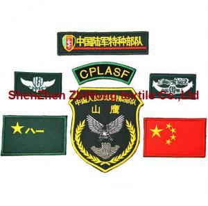 Wholesale New design hookandloopfastener army uniform woven epaulette from china suppliers