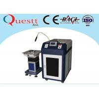 Wholesale 500W Jewelry Fiber transmission Laser Welder Machine for Mould Repairing from china suppliers