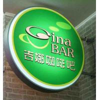 Wholesale acrylic light box round 50cm 60cm sticker sign box self ahseive poster sign box from china suppliers