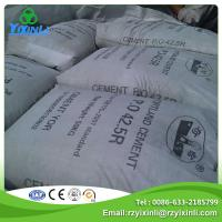 Wholesale hot sale opc cement 42.5r  prices from china suppliers