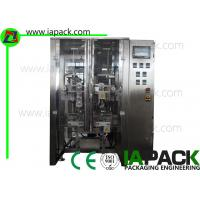 Wholesale Granulated Vertical Form Fill Seal Machine 0.04mm - 0.12mm Film from china suppliers