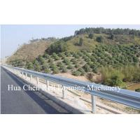 Buy cheap W Shaped Highway Guardrail Forming Machine with pre punch 3mm thickness from wholesalers