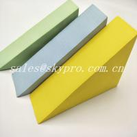 Wholesale Custom Children'S Foam Building Bricks , Eco - Friendly Kids Foam Building Blocks from china suppliers