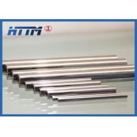 Wholesale 0.6 μm submicron grain Tungsten Carbide Rod with 4000 MPa Bending Strength , CO 10% from china suppliers