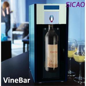 China Innovative VINEBAR Wine Dispenser Fridge on sale