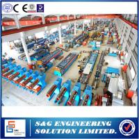 Wholesale 220V / 380V Steel Door Frame Manufacturing Machines Roll Forming Lines 23 Stations from china suppliers