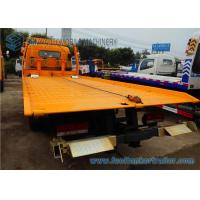 Wholesale DFAC Yellow Duolika 5 Ton Flatbed Recovery Truck 4400 MM Wheelbase from china suppliers