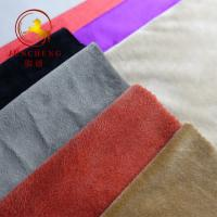 Wholesale 0.5mm-1mm super soft warp knitting plain minky fabric super plush velboa from china suppliers