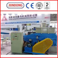 Wholesale 800 single shaft shredder from china suppliers