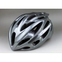 Wholesale Fashionable Road Bicycle Helmets / Womens Helmets For Sport Bikes 230G from china suppliers
