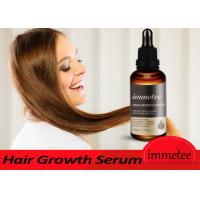 Wholesale 100% Natural Ingredient Hair Growth Serum Promote Fast Hair Growth For Men And Women from china suppliers