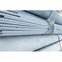 Wholesale ASTM A312 TP316 / 316L Stainless Steel Seamless Tubing , Pickled Annealed , Bevel End from china suppliers