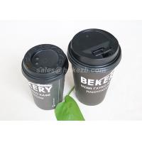 Wholesale Logo Custom Printed Paper Cups , Eco Friendly Custom Coffee Paper Cups Recycled from china suppliers