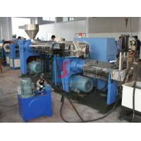 Wholesale Low Power Consumption Plastic Pellet Extruding Machine For ABS Plastic Sheet from china suppliers