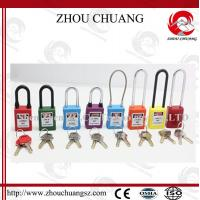Wholesale Master Key to Open Locks Aluminum Door Padlocks from china suppliers