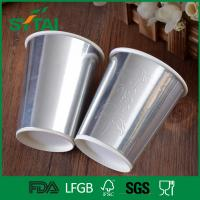 Wholesale Custom disposable cups for hot drinks , Hot Coffee Paper Cups Gold / Sliver color from china suppliers