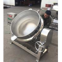Wholesale Large Cooking Pots/Double Boiler Pot/Stainless Steel Double Jacketed Cooking Kettle Electric Jacket Boiler from china suppliers