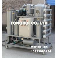 Wholesale Insulating Oil Purifier, Electric Oil Dehydrator Filtration Equipment from china suppliers