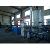 Wholesale Gas Filing Cryogenic Air Separation Plant , Oxygen Generating Equipment Skid Mounted from china suppliers