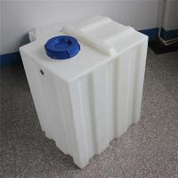 Wholesale Food grade LLDPE Rectangular Chemical tank for pump from china suppliers
