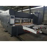 Buy cheap high speed ink printing slotting machine from wholesalers