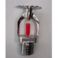 Wholesale FIRESPRINKLER from china suppliers