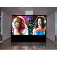 Wholesale Long Lifespan Super Slim LED Electronic Displays Full Color P4.46mm from china suppliers