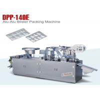 Wholesale Automatic Alu Alu Blister Packing Machine High SealedBlister Packaging Equipment from china suppliers