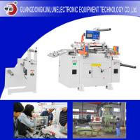 Wholesale CE Standard Large Size Auto Die Cutter High Speed Die Cutting Machine For Mobile , TV from china suppliers