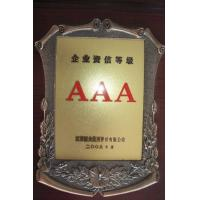 Wuxi SuJia DaLing Decoration Packing Co.,Ltd Certifications