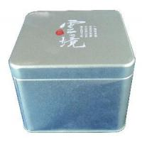 Wholesale Tin Can (TMS411) from china suppliers