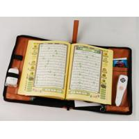 Wholesale Digital Muslim kids teacher sound book, Quran Pen Reader with voice flash,  audio,  mp3 from china suppliers