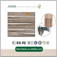 Wholesale high quality UV plywood for making door from china suppliers