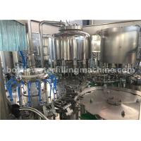 Wholesale 0.2-2L Pet Bottle Drinking Water Bottling Machine / Water Filling Machine from china suppliers