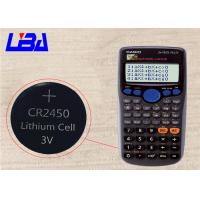 Wholesale Calendar Calculators Mno2 Lithium Ion Battery  Green Power  High Drain 600mAh from china suppliers