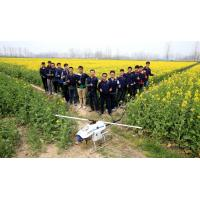 Wholesale Autonomous RC Helicopter Flybarless  Maximum Pesticide 15KG(7.5x2) Pesticide Tanks from china suppliers