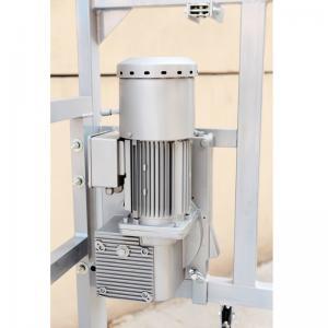 Quality Lightweight Suspended Working Platform Height Adjustable Work Platform for sale
