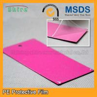 Wholesale PE Milky White Color Aluminum Sheet Protective Film For Damage Resistance from china suppliers