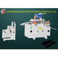 Wholesale Large Cutting Area Electric Die Cutting Machine With Feeding Micro Adjustment from china suppliers