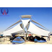 Wholesale Aesthetic Design Tensile Shade Structures , Fabric Tensile Structures For Landscape Shade from china suppliers