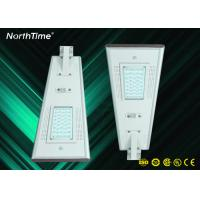Wholesale 30W 40W 50W LED Street Lighting Solar Powered Led Street Lights 3300 Lumens from china suppliers